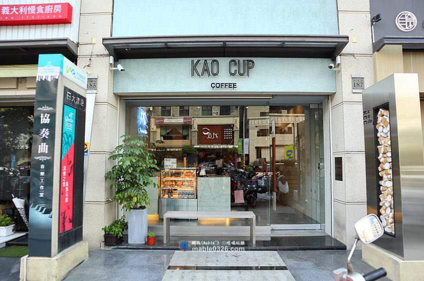 靠杯咖啡 Kao Cup Coffee